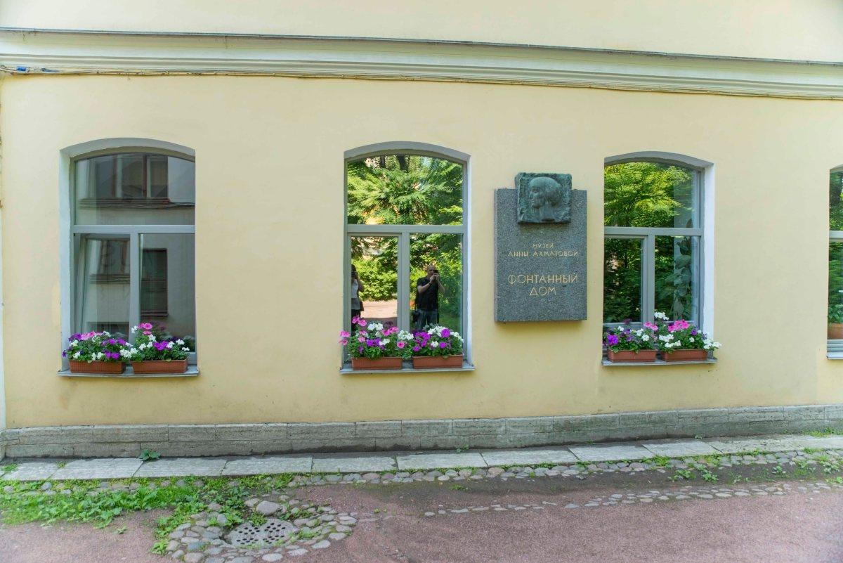 Anna Akhmatova Museum in St. Petersburg, Russia